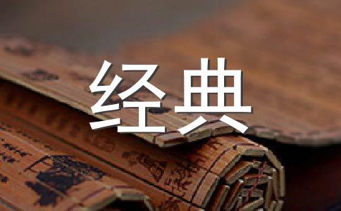 姚若龙经典名言