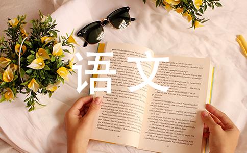 初中生必背的古诗,文言文,要原文的==