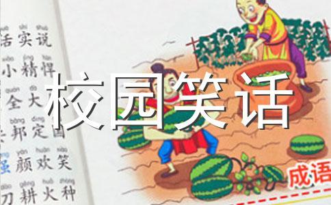 哪个汉字最酷